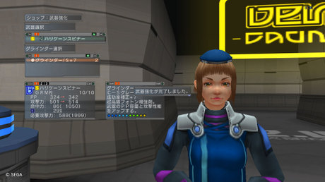 Haruru_5562