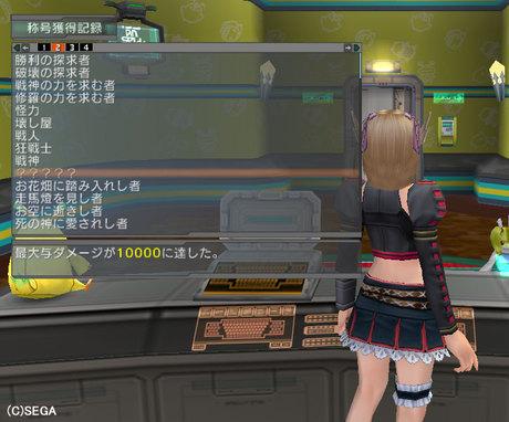 Haruru_5589