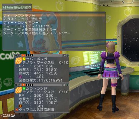 Haruru_5595