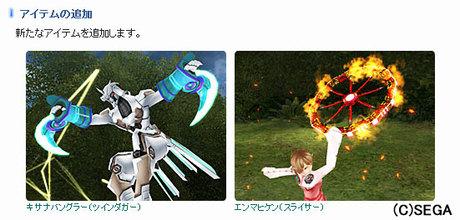Haruru_5599