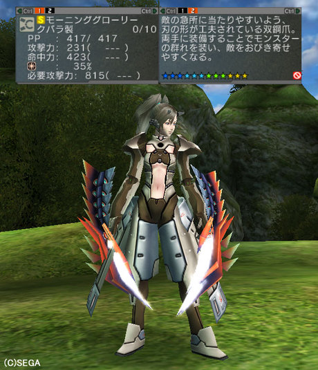 Haruru_5609