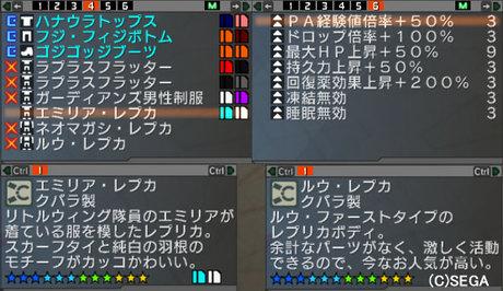 Haruru_5677
