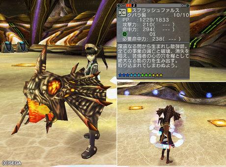 Haruru_5685