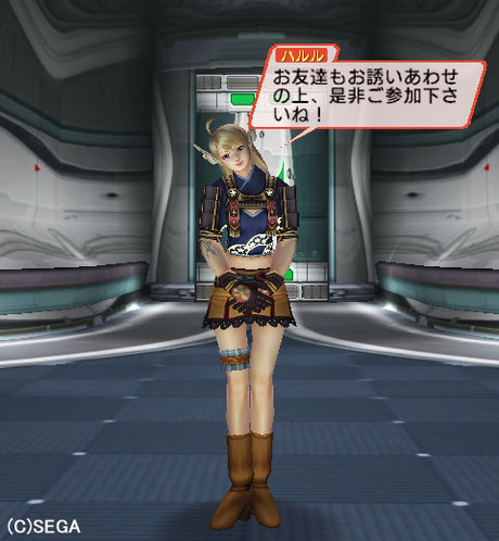 Haruru_4814