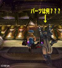 Haruru_5691_2