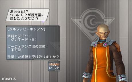 Haruru_5696