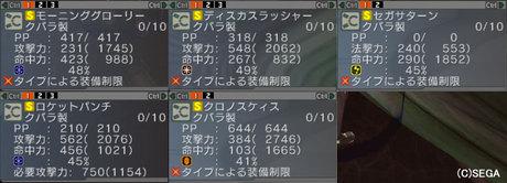 Haruru_5708