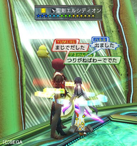 Haruru_5716