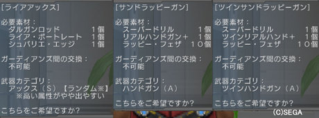 Haruru_5729