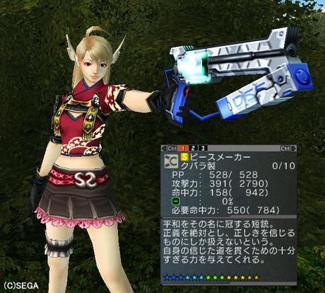 Haruru_5734