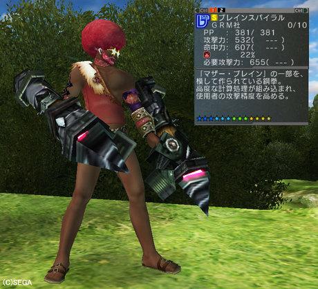 Haruru_5739
