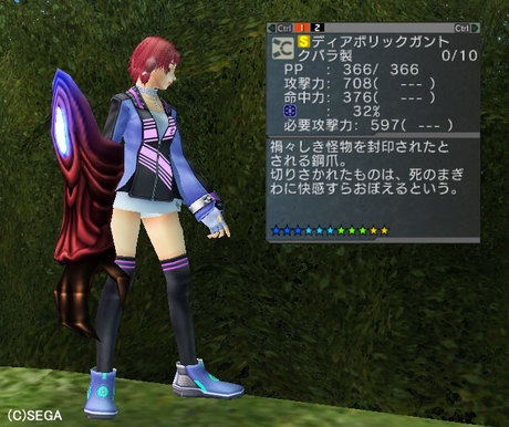 Haruru_5740
