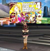 Haruru_5742