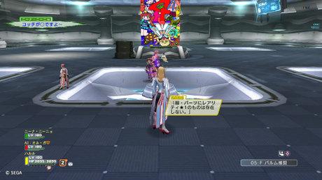 Haruru_5771