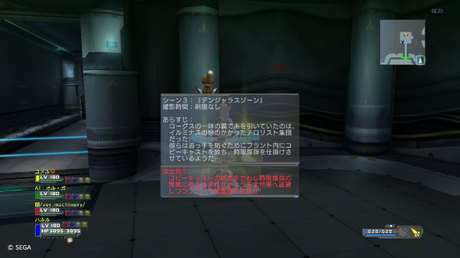 Haruru_5798