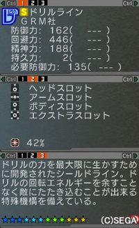 Haruru_5802