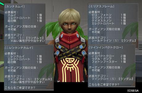 Haruru_5817