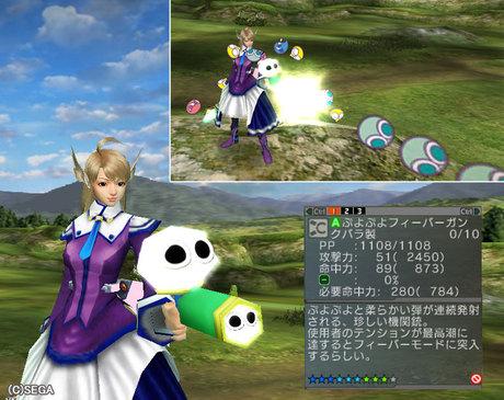 Haruru_5820