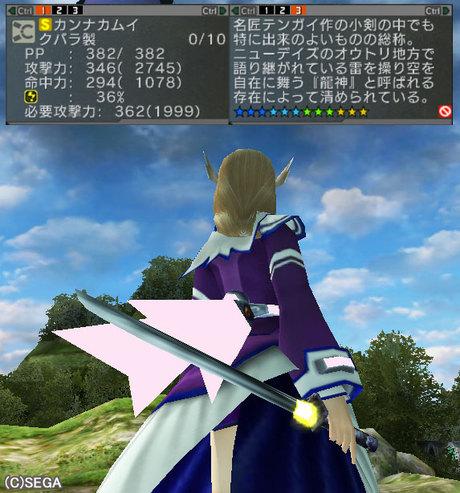 Haruru_5822