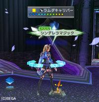 Haruru_5869