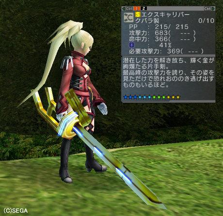 Haruru_5865