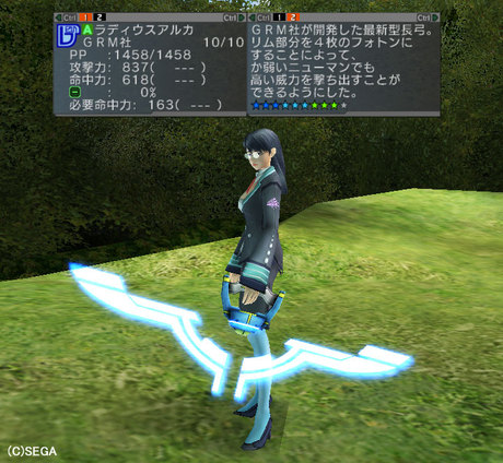 Haruru_5867