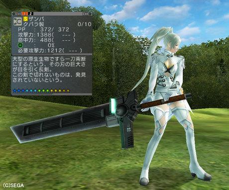 Haruru_5870