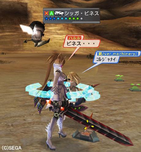 Haruru_5875