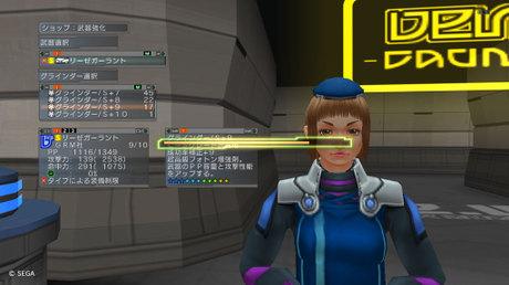 Haruru_5890