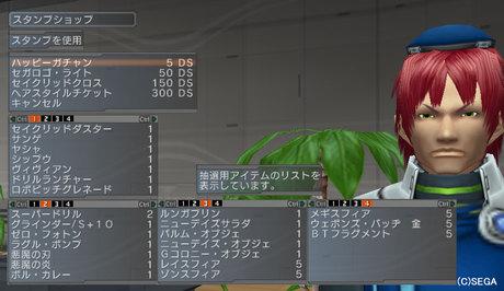 Haruru_5900