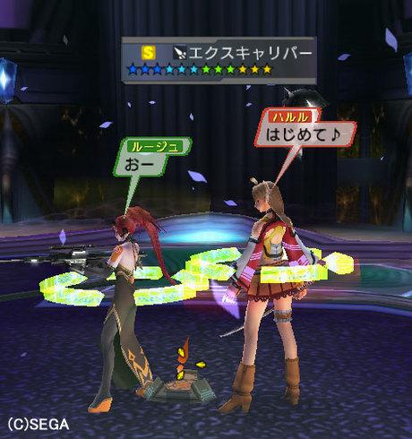 Haruru_5915