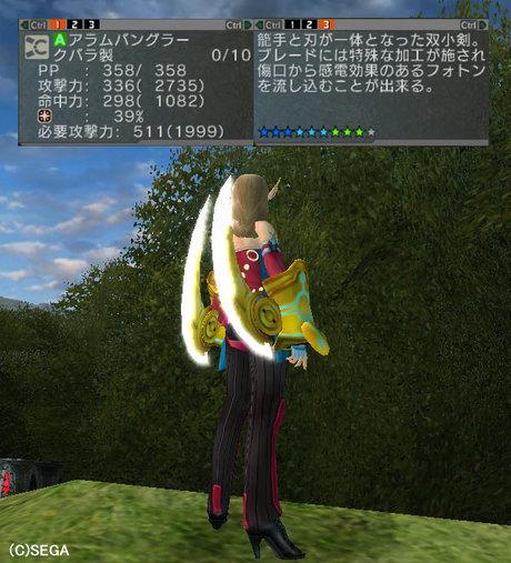 Haruru_5929