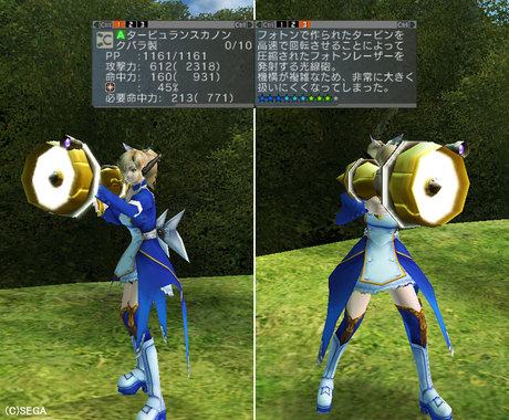 Haruru_5937