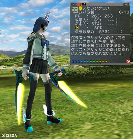 Haruru_5940