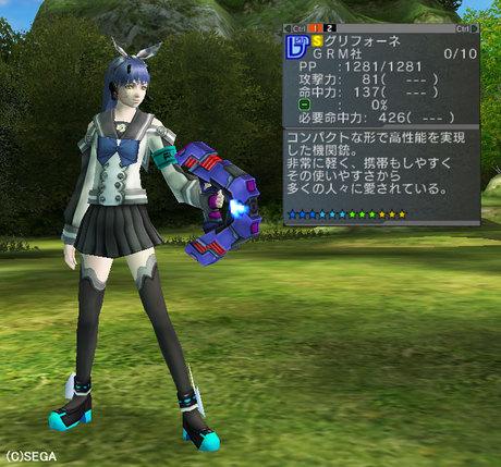 Haruru_5941