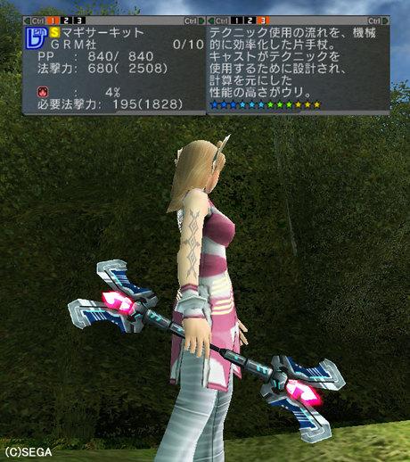 Haruru_5963