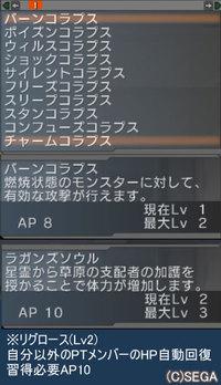 Haruru_5967