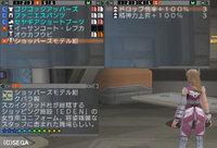 Haruru_5968