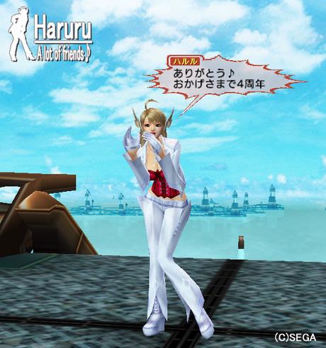Haruru_5973