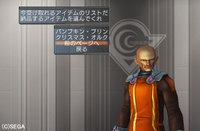 Haruru_5980