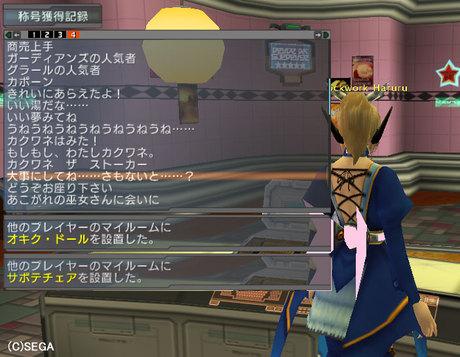 Haruru_5988