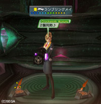 Haruru_5989