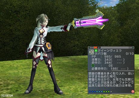 Haruru_5990