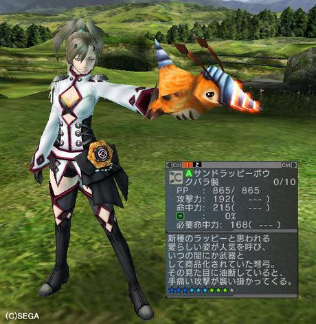 Haruru_5997