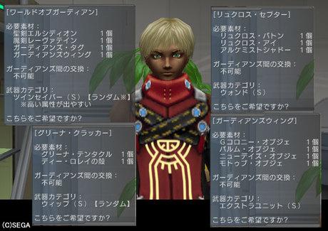 Haruru_6010