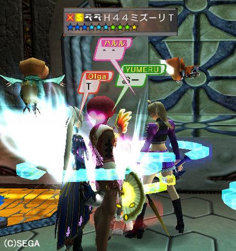 Haruru_6016
