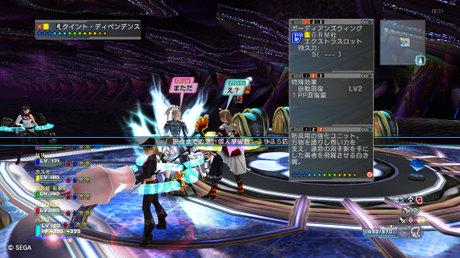 Haruru_6021