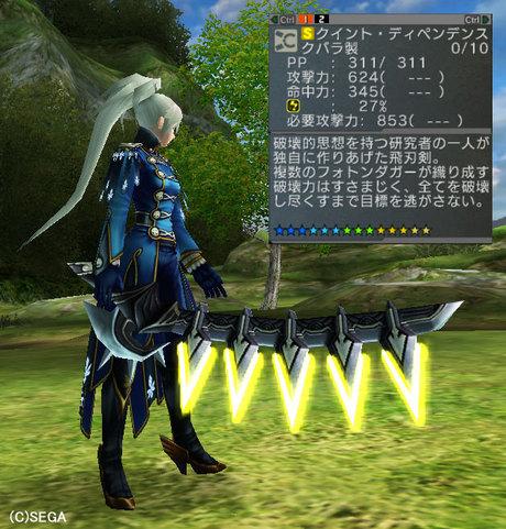 Haruru_6023