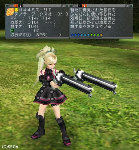 Haruru_6024