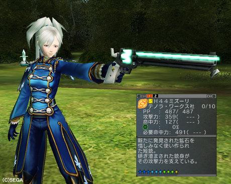 Haruru_6025